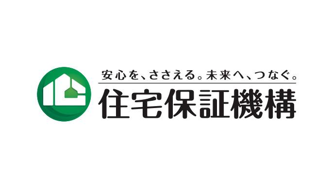アフター点検・住宅履歴